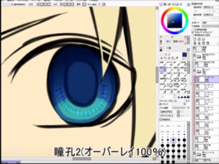 瞳孔2(オーバーレイ100%)