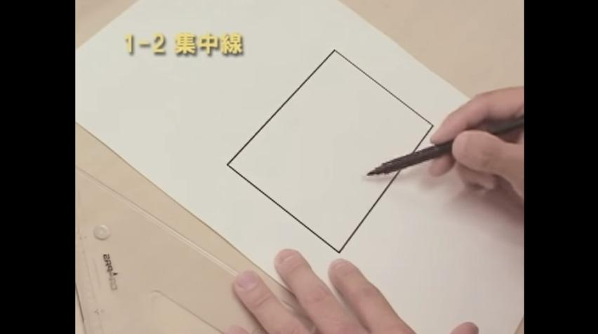 001円を鉛筆で描き入れる