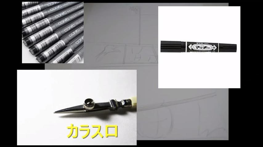 001道具