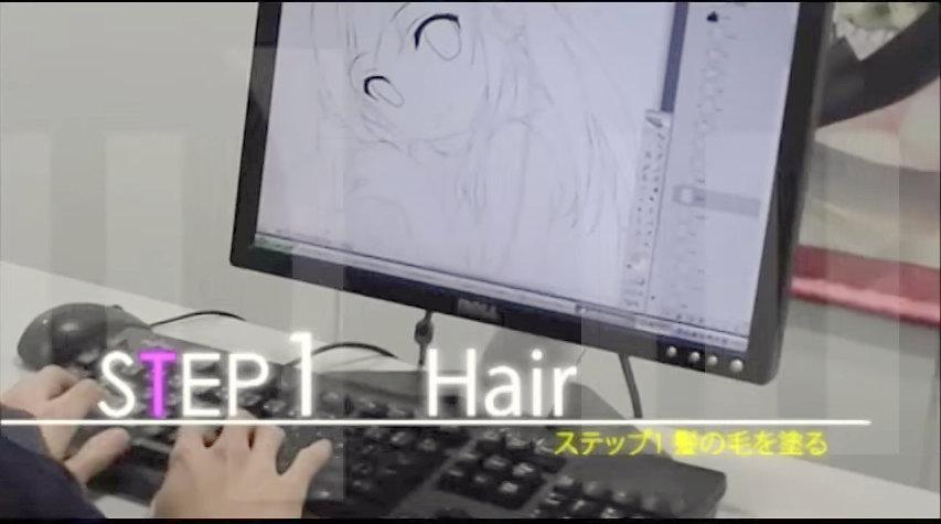 001STEP1髪の毛を塗る