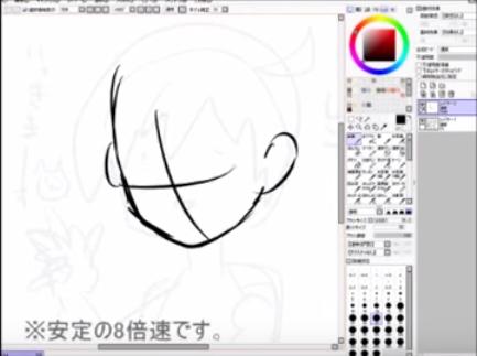 線画を描いていきます。