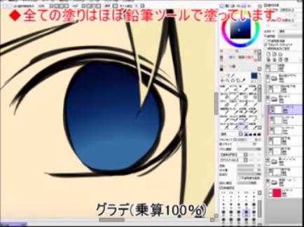 グラデ(乗算100%)