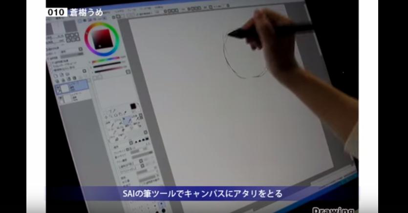 SAIの筆ツールでキャンバスにアタリをとる