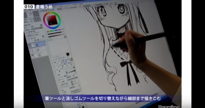 筆ツールと消しゴムツールを切り替えながら細部まで描き込む