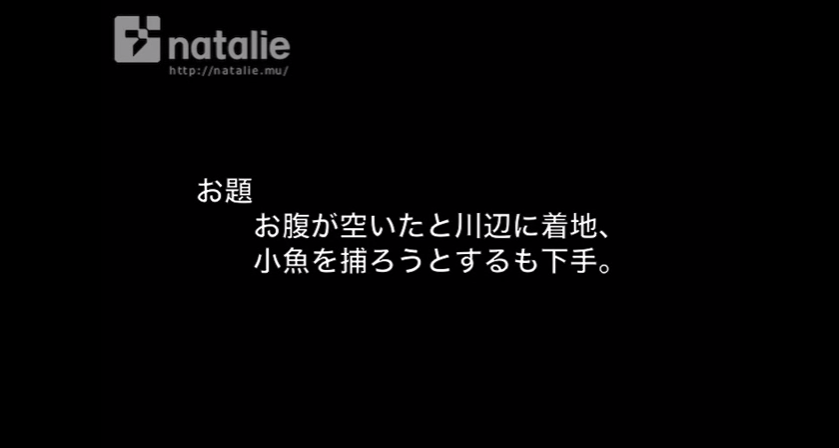 fukushima003
