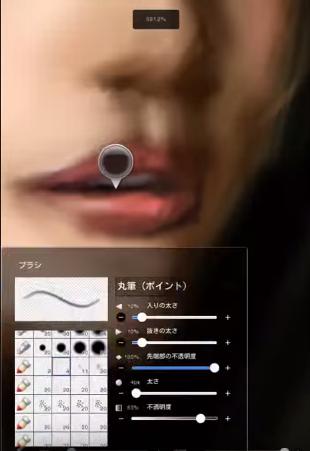 egahiro_25