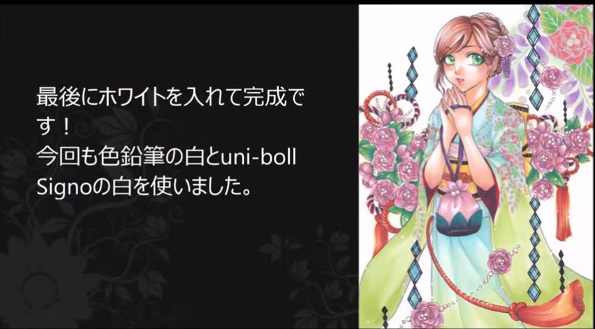 yumi01_f