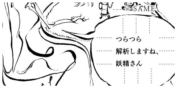 fukidasi2