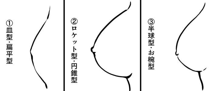 02 (1)