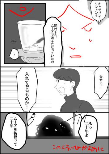 akapen_name4