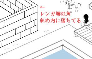 akapen_okugai2