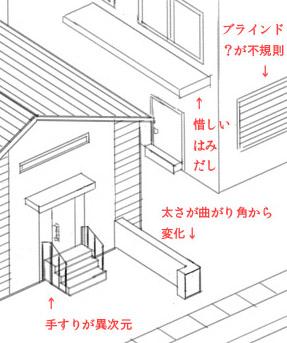 akapen_okugai3
