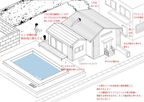 akapen_okugai4