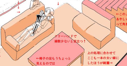akapen_okunai2