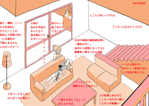akapen_okunai5