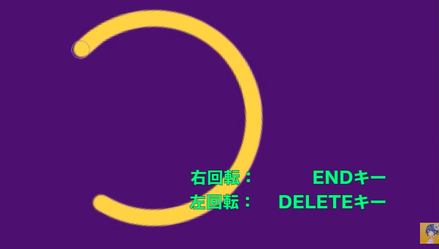 エフェクトの描き方講座_-_魔法陣編_-_by_RE_しましま☆|マンガ・イラストの描き方講座:お絵描きのPalmie(パルミー)_-_YouTube_🔊 9