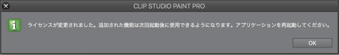 CLIP___創作活動応援サイト___ストア