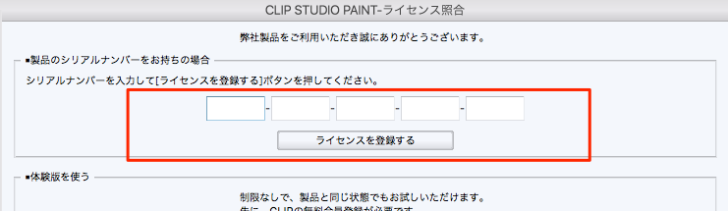 Screenshot_6_1_16__10_39